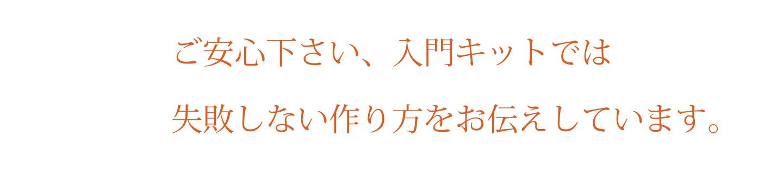 自然豊かな熊野の地で育った生梅