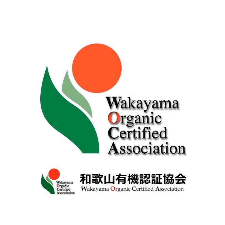 和歌山有機認証協会WOCA