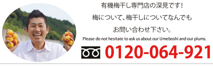 気兼ねなくお問い合わせ下さい。